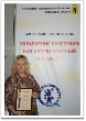 МУ КЦСОН ЯМР «Золотая осень» - победитель конкурса,  Лауреат премии «За лучшую работу в области обеспечения качества» 2016 года